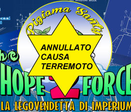 2016-pigiama-santy-hope-force-annullato