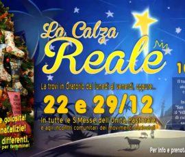 2019 Calza Reale