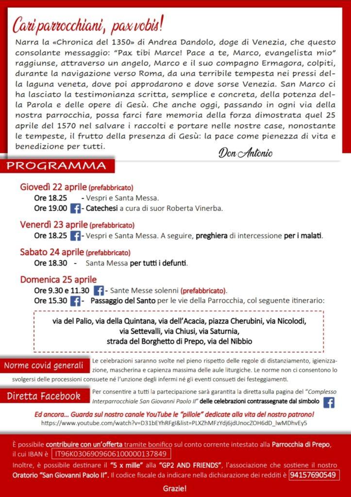 San Marco 2021 - locandina 2